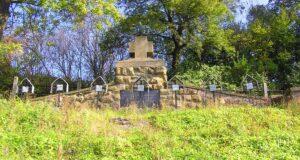 Bukowa – cmentarz z I wojny światowej nr 218
